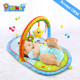 waterproof baby play mat with soft plush animal,easy to carry