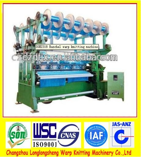 sports net knitting machine elastic net making machine