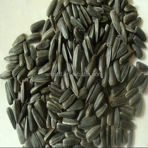 The black oil sunflower seeds are sold as bird sunflower seeds