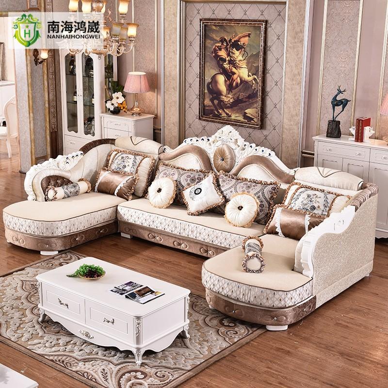 Europäischen Französisch Stil Antiken Geschnitzten Holz Stoff Wohnzimmer  Sofa Möbel