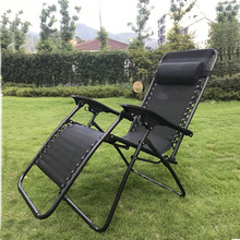 Folding Lounge Chair Indoor Wholesale, Lounge Chair Suppliers   Alibaba