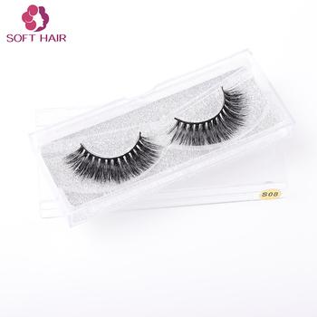9d6797bd475 3d Silk Eyelash With Customised Lashes Box Wholesale Volume ...