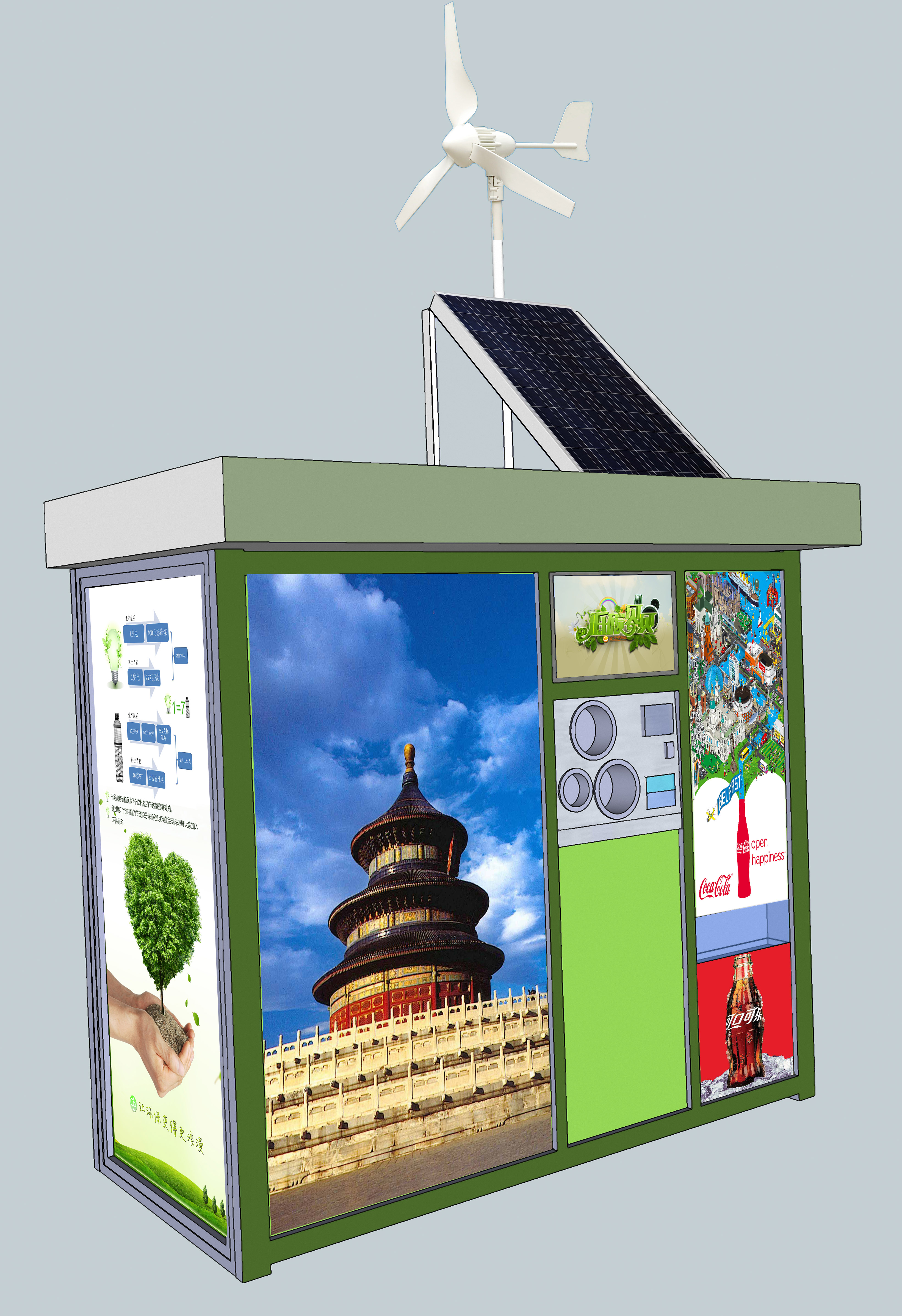 Reverse recycling vending machine for recycle used pet bottles cans glass plastic bottles aluminum cans