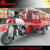 HUJU 150cc motorcycle trike / golf trike / reverse trike motorcycle for sale
