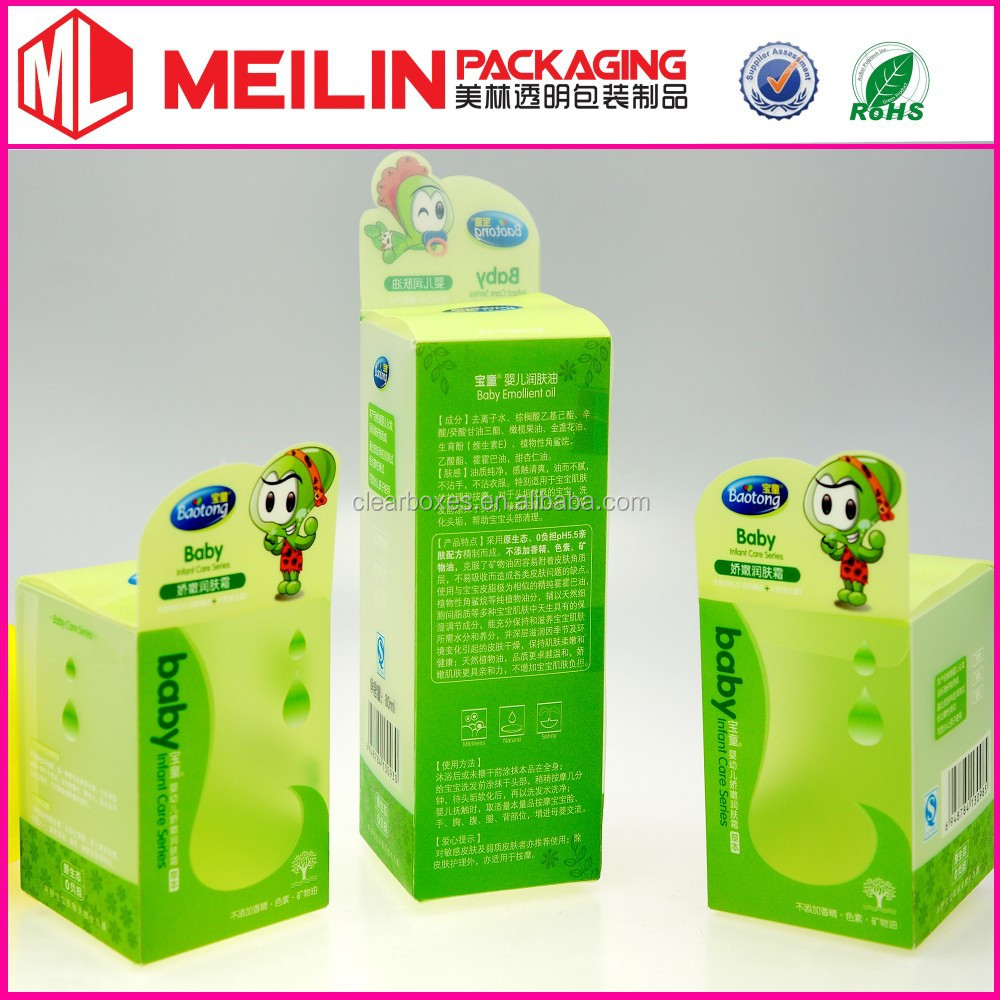 good quality baby skin care products packaging PVC box