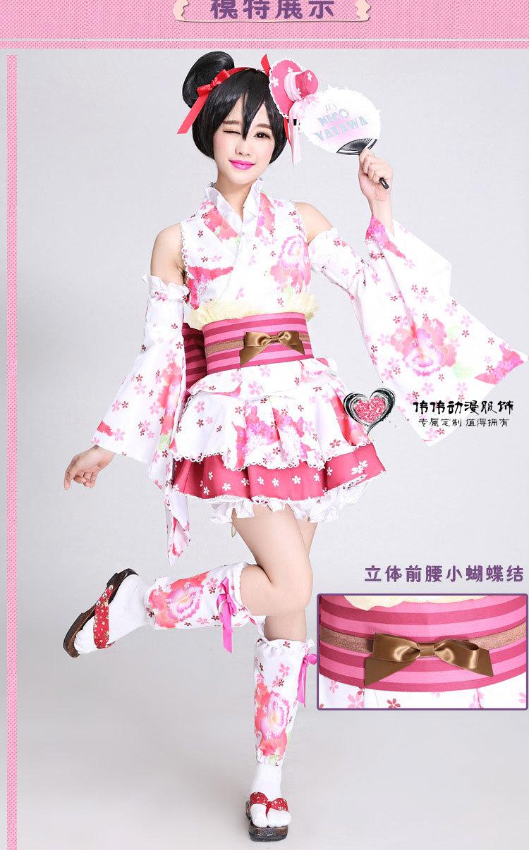 High quality lolita kimono sexy dress love live costume yazawa nico anime cosplay costume halloween costumes