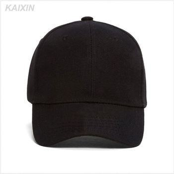 7d8aeac53 New Design Curved Brim Plain Baseball Cap Hard Hat - Buy Curved Brim Plain  Baseball Cap Hard Hat,Alibaba Popular Curved Brim Plain Baseball Cap Hard  ...