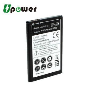 Battery for Huawei Ascend G710 G700 G610 G606 A199 C8815 HB505076RBC