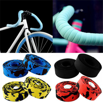 Hot Sale 2015 New 17 Colors Camouflage Cycling Handle Belt Road
