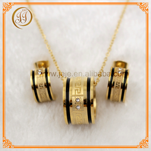 Hot sale the great wall stripe ring design vogue gold jewelry set