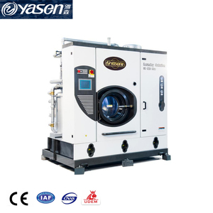 Full-Computer Control 220V Dry Cleaning Clothes Press Machine Equipment