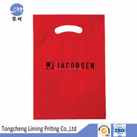 Tear-Proof custom size rectangle plastic punched out handle tote bags for baby clothes