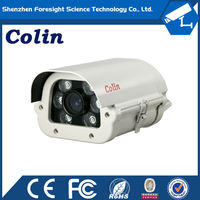 Colin 2 mega around view camera system underwater fishing camera Machine Vision System