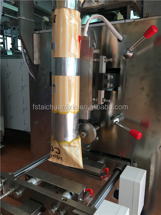 TCLB-160F Condiment Packing Machine Corn Flour Curry Powder Packaging Machine