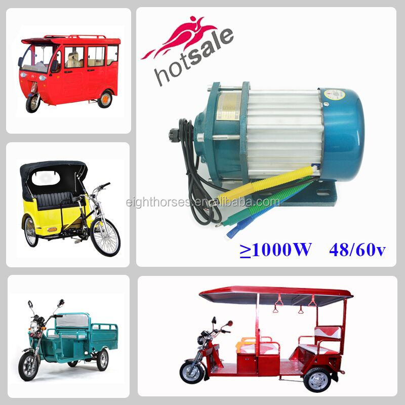 Electric 60V 1200w motor for Electric tricycle with passenger seat 6 person hot sale