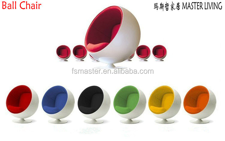 Top Qualité Fauteuil Oeuf Ronde Ball Chair Buy Product on Alibaba