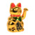 Large Gold Waving Hand Paw Up Wealth Prosperity Welcoming Cat Good Luck Feng Shui Decoration