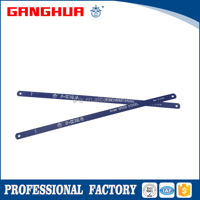 Circular hacksaw blade wholesale hacksaw blade suppliers alibaba keyboard keysfo