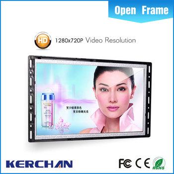 Hot Sale!!!!!7 Inch Open Frame Billboard Advertising Display/7 ...