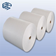 Best Quality Multi-Purpose Spunlace Nonwoven Fabric For Wet Wipes Spunlace Nonwoven