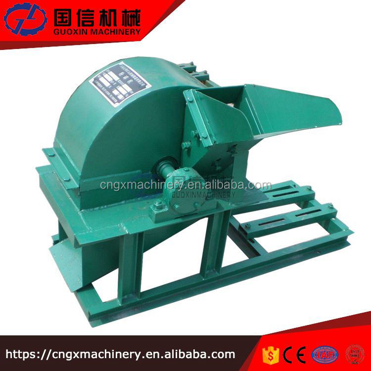 Favourable Price Wood Chip and Bamboo Chip Making Machine