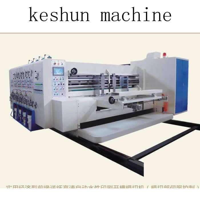 TB480 chain feeding Four Color Flexo Printing Slotting and Die-cutting Machine corrugated carton box making machine