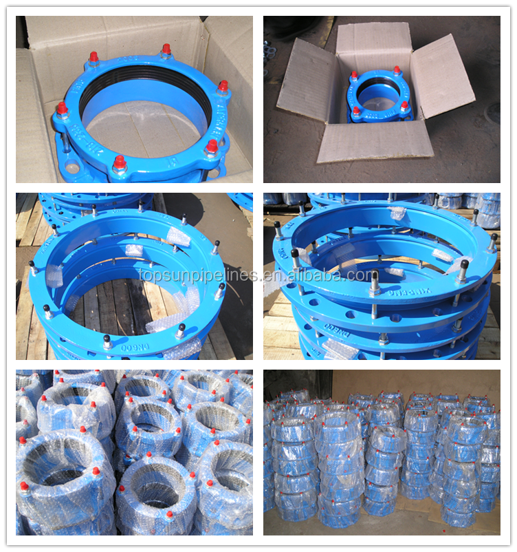 Ductile cast iron coupling/ flexible joint for DI PIPE STEEL PIPE