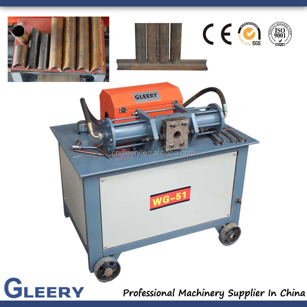 GLR-51/76 automatic hydraulic stainless steel pipe and tube notcher machine