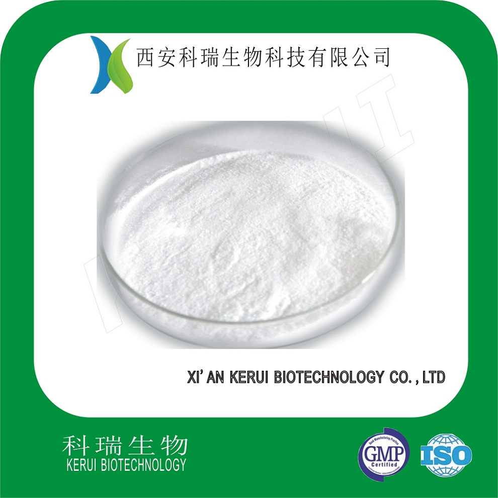 Top purity chemicals Hesperidin CAS 520-26-3MyristoylLyso-phosphocholine CAS 20559-16-4 with competitive price