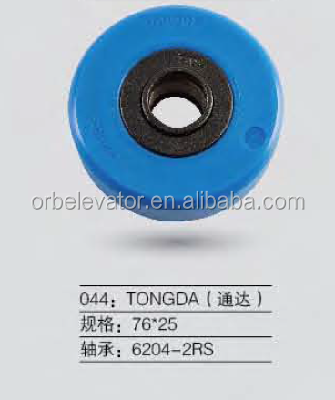 TONGDA escalator step roller 76*25