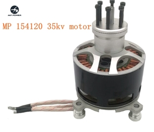 40kw MP154120 BLDC motor for E-surfboard(suggest 120V 500A ESC)