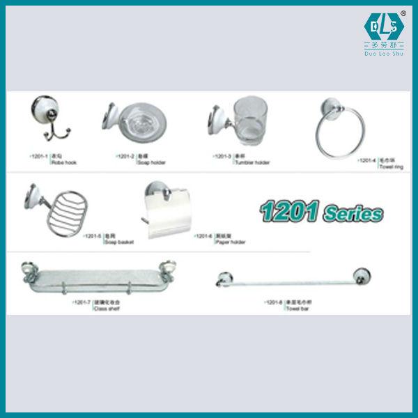 Somos fabrica 1201 ceramic accesorios de ba o cromado for Accesorios para el bano en acero inoxidable