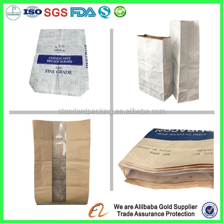 1kg 2kg 10kg 15kg 25kg 50kg gıda sınıfı çok duvarlı kağıt un süt tozu paketleme özel baskı ile çanta