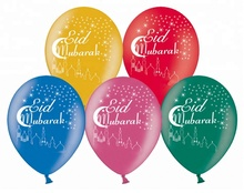 Custom Design Eid Mubarak <span class=keywords><strong>Ballon</strong></span> Eid Mubarak Gedrukt <span class=keywords><strong>Latex</strong></span> <span class=keywords><strong>Ballon</strong></span> Voor Eid Party Decoratie