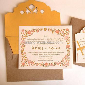 Rustic Leaves Shape Laser Cut Wedding Invitation Burlap Card Dieing Cut