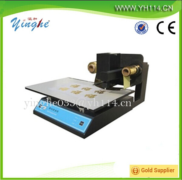 High speed trademark hot stamping machine