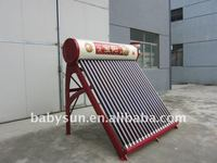 Haining new compact non-pressure freestanding solar thermal system