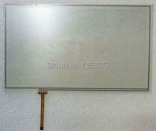 AT090TN10 AT090TN12 210mm * 125mm LCD display panel for GPS Tablet PC