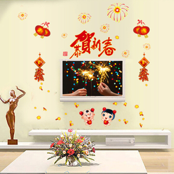 Home Decor Removable Chinese New Year Wall Stickers