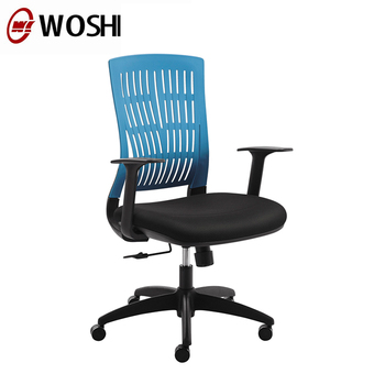 Design Fancy Office Chair Folding Chairs With Wheels