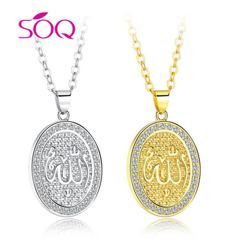 3dcdd12af4771 Allah Pendant Necklace For Womenmen Yellow Gold Color Vintage Religion  Muslim Islam Moon Jewelry - Buy Allah Pendant Necklace,Crescent Moon  Pendant ...