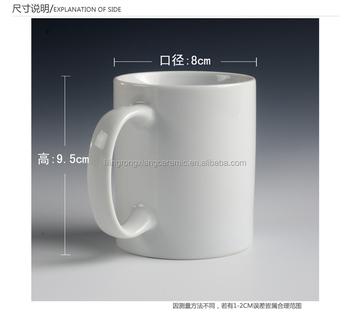 White Ceramic Mugs Bulk Plain Coffee Mug Whole