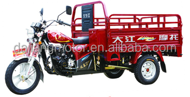China Ducar FengBao 3rd cargo tricycle/three wheel motorcycle/gasoline motor tricycle
