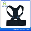Aofeite CE & FDA Certificate super thin lower back lumbar support belt/brace