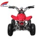 quad bike 4x4 kids electric atv quad bike(CS-E9053)