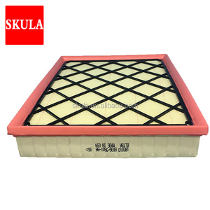 Skula Auto parts Air Filter EB3G-9601-AA EB3G9601AA for Ecerest