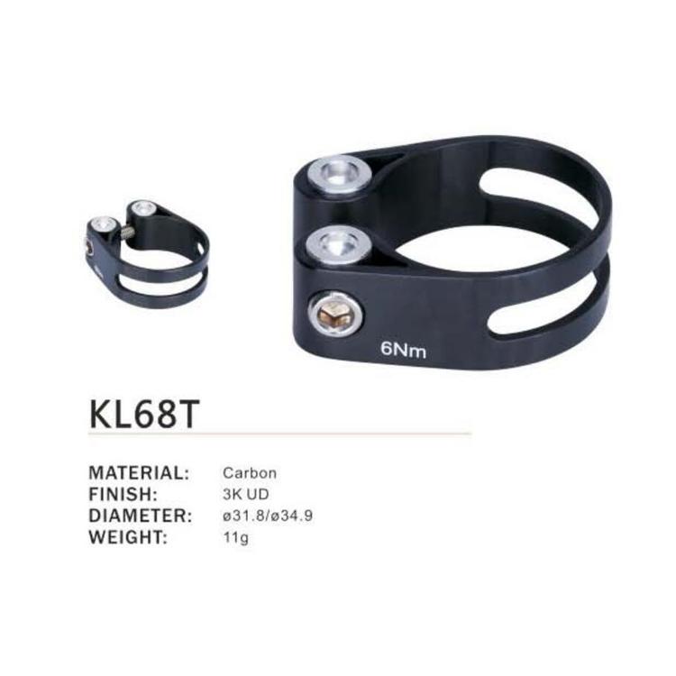 TOSEEK SC50 Carbon Bicycle Seatpost Lock Clamp Ultralight Seat Post Clamps Lock