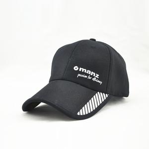 acf06d8b65d ny men s sports visor sun visor cap  hat unisex custom baseball cap china  cap