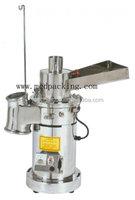 10-30kg Automatic Hammer Mill Herb Grinder,Pulverizing Machine,HK-08B
