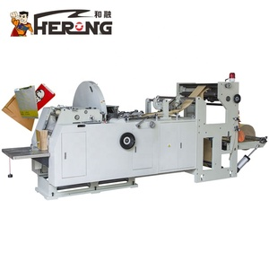 HERO BRAND Heavy Duty PE PP Paper ALuminium Foil Laminated Material three side & cental sealing pouch bag making machine